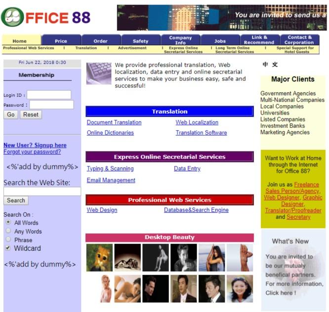 office88