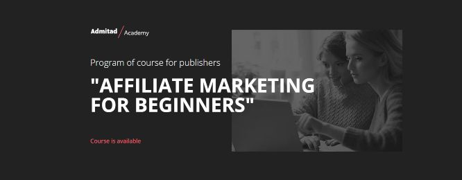 admitad academy free course for publishers