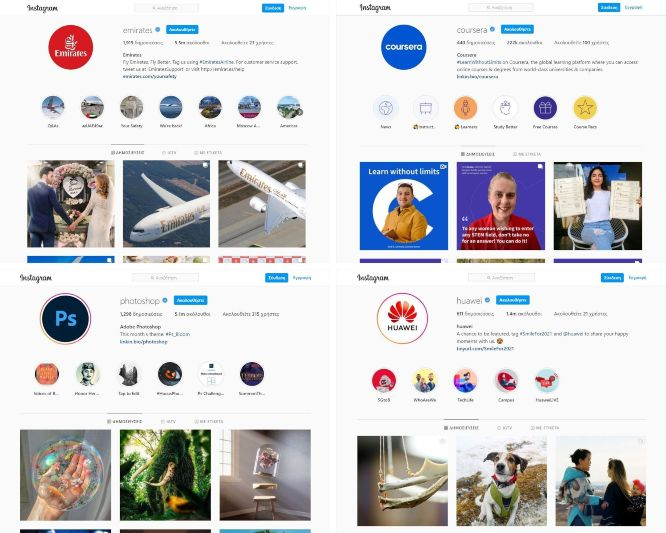 Instagram marketing in 2021 collage of accounts v2