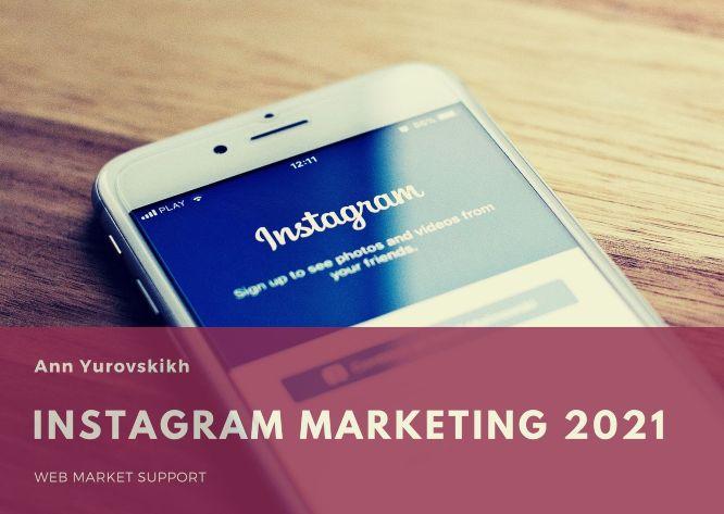 Instagram marketing in 2021 featured banner