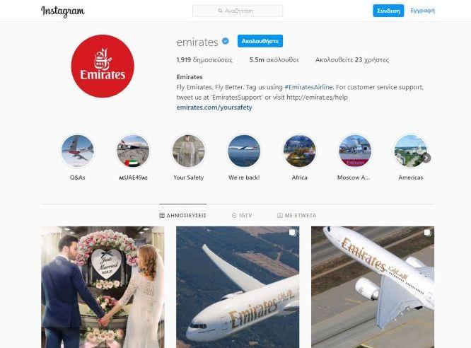 instagram marketing 2021 - instagram emirates