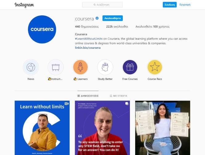 instgram marketing in 2021 - coursera
