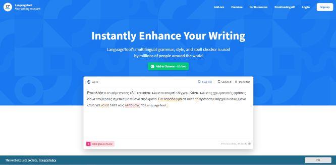 languagetool - grammar correction tools
